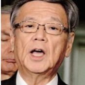 Governor Onaga emphasizes need to take measures against government's forceful resumption of Henoko construction