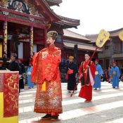 New Year's banquet at Shuri Castle: Ryukyu Kingdom era ritual performed as prayer for peace