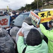 About 250 protest at Camp Schwab gates as bad weather delays work on Henoko base