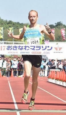 Irish national Frazer and Akita resident Suzuki win 25th Okinawa Marathon