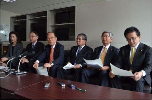 Six Okinawa diet members issue statement demanding immediate release of peace activist Yamashiro