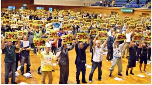 800 people protest self-defense force deployment in Ishigaki