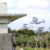 Aircraft circle private property in Ginoza despite local appeals against use of nearby helipad