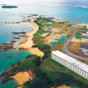 Nago BOE requests cultural property survey to be conducted on Henoko sea area