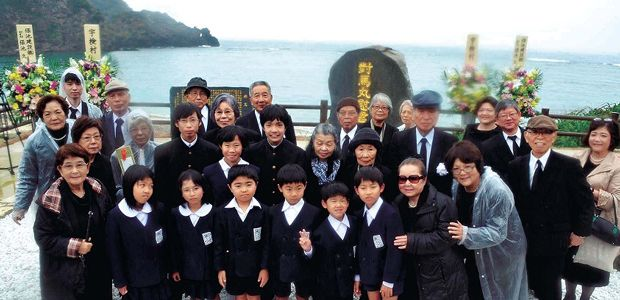 Tsushima Maru Memorial Unveiled in Uken
