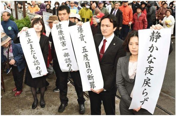 In third Kadena noise lawsuit, demand for flight injunction dismissed but 30.2 billion ordered in damages