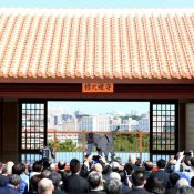 Dawn of new era of Okinawa Karate, celebrated by 700 people with opening of new facility
