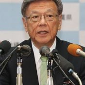 Okinawa governor may file suit if coral reef fracturing occurs without permission after April