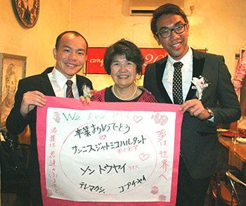 "Aya Arashiro, ""Mother of Okinawa,"" has been looking after local foreign exchange students for over 20 years"