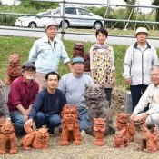 Residents decorate Nakagusuku castle ruins with fourteen shisa