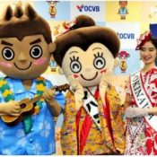 Okinawa Convention and Visitors Bureau introduces new mascot to boost Okinawa tourism