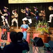 Special award for Okinawan group performing Eisa dance for disaster-affected Tohoku