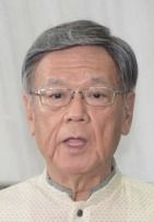 Governor Onaga to seek injunction to block seawall construction for new US base off Henoko