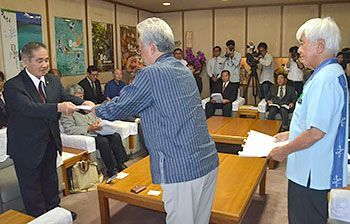 Okinawa Prefecture to send a request for cooperation on the Henoko issue to environmental protection organizations