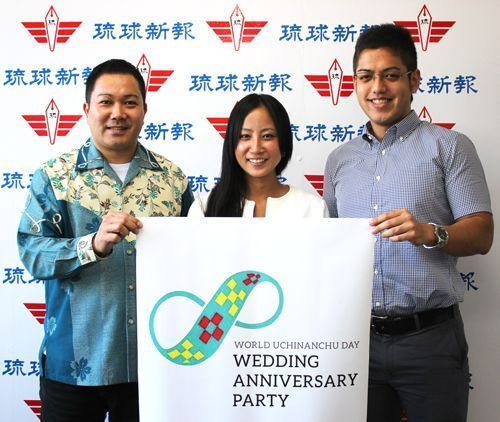 Celebration to raise awareness for World Uchinanchu Day looking to marry couples