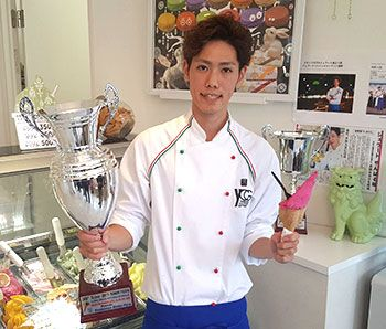 Use of beets lands Okinawan gelato second place in Gelato World Cup