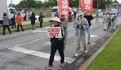 Okinawans call for Kadena Air Base removal on anniversary of murder victim's disappearance