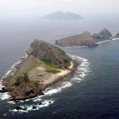 New research finds Japan's linkage with Senkaku Islands dating back to 1819