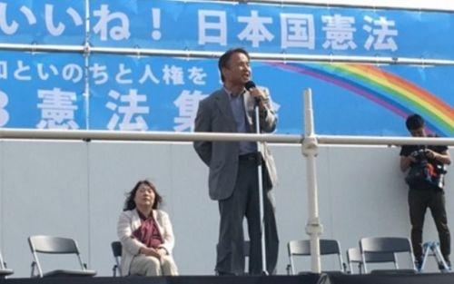 Constitution Rally speaker Hiroji Yamashiro says do not lose heart over Henoko embankment work