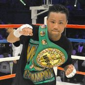 World Boxing Council titleholder Higa of Okinawa bound for Ryukyu Shimpo sports honor award