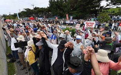 2,000 people hold rally, vowing to block construction of new US base in front of Camp Schwab gate in Henoko