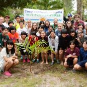 American high school students visit Ie-jima for cultural exchange with local pupils