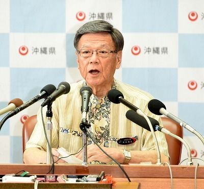 "Onaga says 74% disapproval poll shows Okinawans find Henoko base circumstances ""outrageous"""