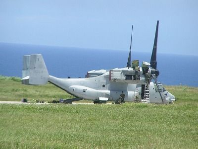 Osprey from Futenma Air Station makes emergency landing at Ie Jima Auxiliary Airfield