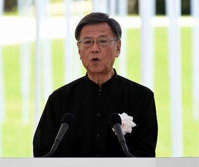 Governor Onaga encourages unity against Henoko base at Okinawa Memorial Day Ceremony