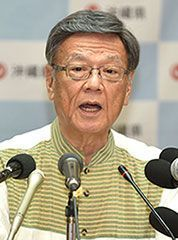 Governor Onaga announces lawsuit to demand national government obtain reef crushing permit for Henoko construction