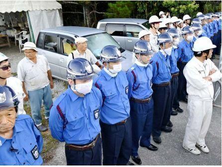 Helipad construction budget swells 15 times initial estimate to 9 billion 440 million yen
