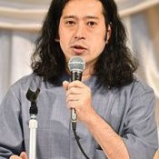 Akutagawa Award winner Naoki Matayoshi talks about writing that captures Okinawa's atmosphere at the Ryukyu Forum