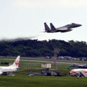 Naha Airport runway closed due to damaged JASDF F-15 fighter jet, civilian flights delayed and canceled