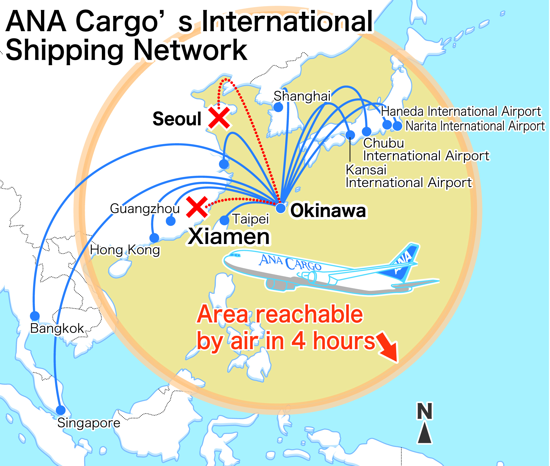 ANA International Logistics Hub to end Saturday shipping and suspend flights from Qingdao and Xiamen to improve profits