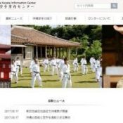 Okinawa Karate Information Center operating website in multiple languages