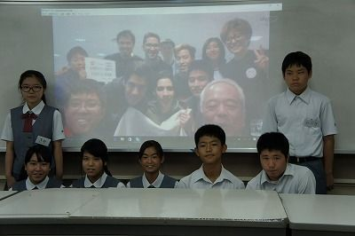 International exchange via Skype between Konan Junior High and Okinawans in Argentina