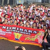Nishihara SHS Marching Band wins the top award in Netherlands' international music contest