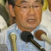 Mayor Inamine declares he will run in the upcoming Nago City mayoral election