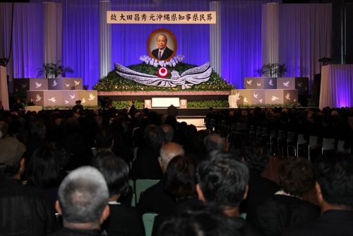 """Carry on the mantle of peace and coexistence""—2,000 pay their respects to former governor Ota"