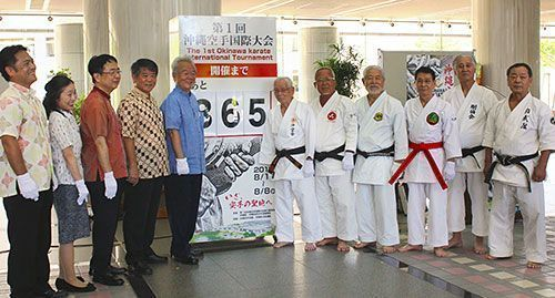 First ever Okinawa Karate International Tournament highly anticipated for next summer