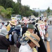 Henoko base protestors observe minute of silence for US Marines killed in Osprey crash