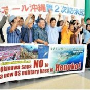 All-Okinawa Kaigi delegation departs for US to campaign against new base issue in Henoko