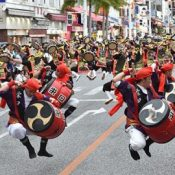 Eisa Dance Parade of 10,000 held in the hot sun
