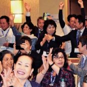 APALA adopts resolution against military expansion in Okinawa at 2017 Anaheim convention