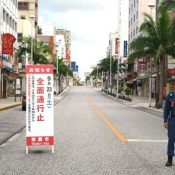 Unexploded ordinance from World War 2 blocks Kokusai Street in Naha for one hour, 2,500 people evacuated