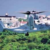 Cause of U.S. military Osprey's emergency landing at Oita Airport remains undisclosed