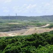 Defense ministry eyes Bora mine as likely site for ammunition depot in GSDF deployment to Miyako