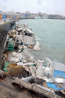 Typhoon No. 18: all Taiwanese crew members rescued at Hirara Port in Miyakojima City