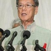 Onaga advises construction halt after endangered coral discovery at Henoko construction site