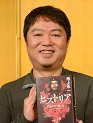 Eiichi Ikegami becomes first Okinawan to win Futaro Yamada award with novel Historia